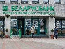 Какие банки Беларуси входят в ТОП-5 банков страны?
