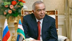 В Узбекистане примут закон об открытости госучреждений