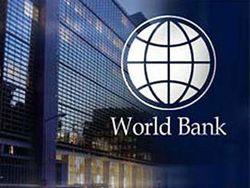 На что в Армении будут потрачены кредитные средства ВБ?