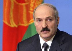 А, Лукашенко