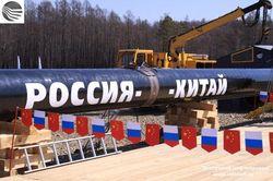 Нефтепровод «Россия-Китай»