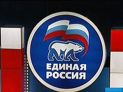 Какой партии отдают предпочтение жители Грозного?