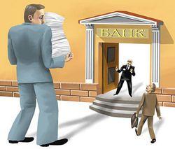 Справки о доходах физических лиц для получения кредита стандартизированы