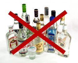 Когда в Ингушетии запретят продажу алкогольных напитков?