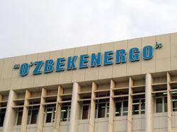 Какой объем инвестиций освоят узбекские энергетики?