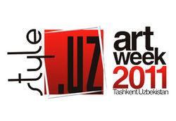 Как прошла Art Week Style.uz-2011 в Ташкенте?