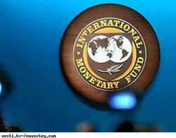 МВФ уверен в стабильности финансовой системы Азербайджана