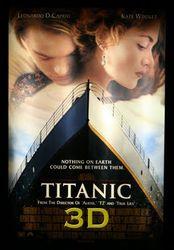 Джеймс Кэмерон в «Титанике 3D» переделал небо