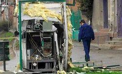 В Кировоградской области взорвали банкомат