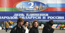 Беларусь и Россия отмечают День единения народов 2 апреля