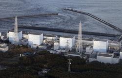 В реакторе АЭС «Фукусима-1» произошла ядерная реакция
