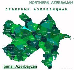 В Азербайджане предлагают изменить название государства