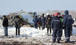 Продолжается расследование авиакатастрофы в Тюмени