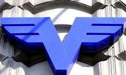 Россияне настаивают на скидке Volksbank