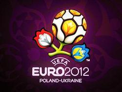 Болельщики на Евро-2012 смогут попробовать тематические блюда