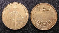 Почему упала гривна к доллару, евро и фунту?