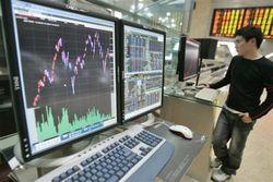 Как сегодня начались торги на фондовых рынках РФ?