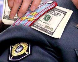 коррупция в милиции