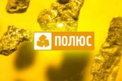 «Полюс Золото» инвестирует в Якутию 40 млн. рублей