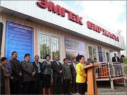 Почему в Кыргызстане станет легче найти работу?