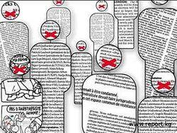 3 мая весь мир празднует день свободы печати