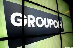 Инвесторам: Groupon проведет IPO