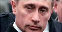 """Премьер-министр России: теракт в """"Домодедово"""" уже раскрыт"""