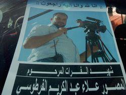 В 2010 году были убиты 102 журналиста