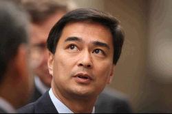 В Таиланде на выборах победила оппозиционная партия