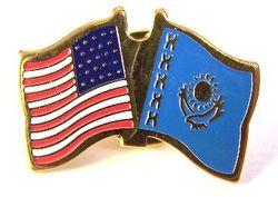 США и Казахстан
