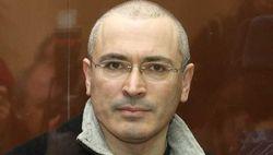 Полиция Ирландии нашла миллионные сбережения Ходорковского?