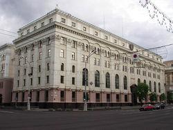 Национальный Банк РБ