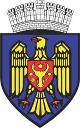 В Молдове разработают национальные символы