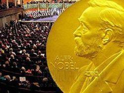 Кто получит Нобелевскую премию в 2011 году?