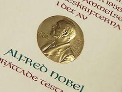В Нобелевском комитете произошла ЧС