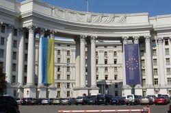 В МИДе Украины не хотят обнародовать текст соглашения с ЕС