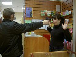 В столице России совершен налет на почтовое отделение