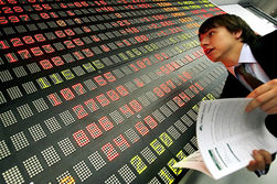 Биржи Азии отреагировали на дефицит бюджета Греции падением