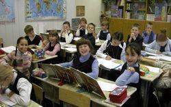 Новый стандарт образования разработали в Киеве