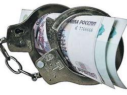 Заведующая кассами в банке украла крупную сумму