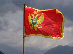 Гособлигации Черногории могут появиться на фондовом рынке РФ