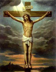 В каких целях филиппинцы используют образ Христа?