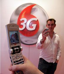 Азербайджанские операторы получили лицензии 3G