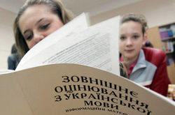 Школьники на ВНО пройдут через металлоискатели