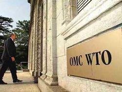Беларусь планирует вскоре стать членом ВТО