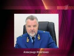 Из-за чего зампрокурора Подмосковья находится в розыске?