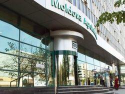 Какой банк признан лучшим в Молдове?
