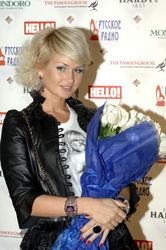 Елена Боска