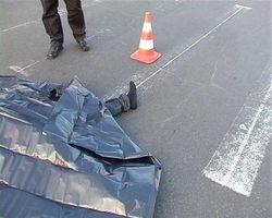 Как наказали помощницу депутата, сбившую человека на пешеходном переходе?