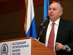 Зампред российского ЦБ подал в отставку